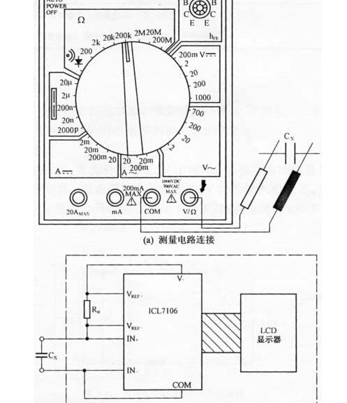 fluke万用表电阻档测电容原理图